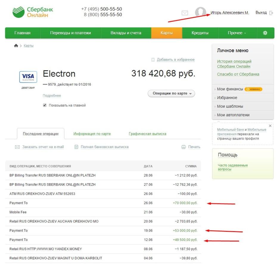 http://u5.platformalp.ru/s/63030si061/499d139d7c871d4b41ca6aade4419e42/f97fcf107e49d8923ec617b515ea4ed0.jpg
